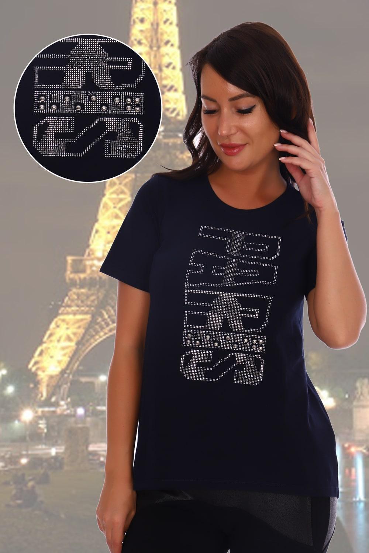 Темно-синяя футболка с надписью