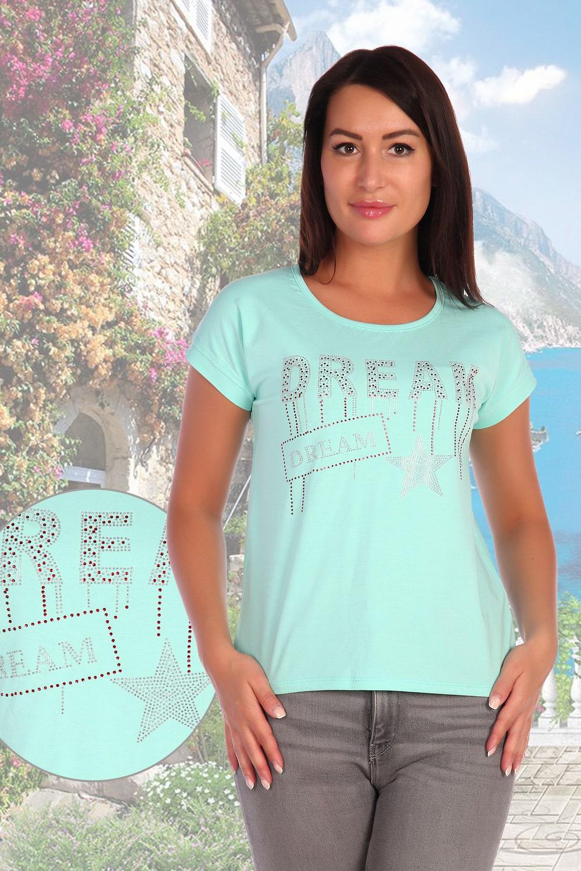 Летняя ментоловая футболка