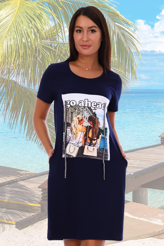 Темно-синяя модная туника