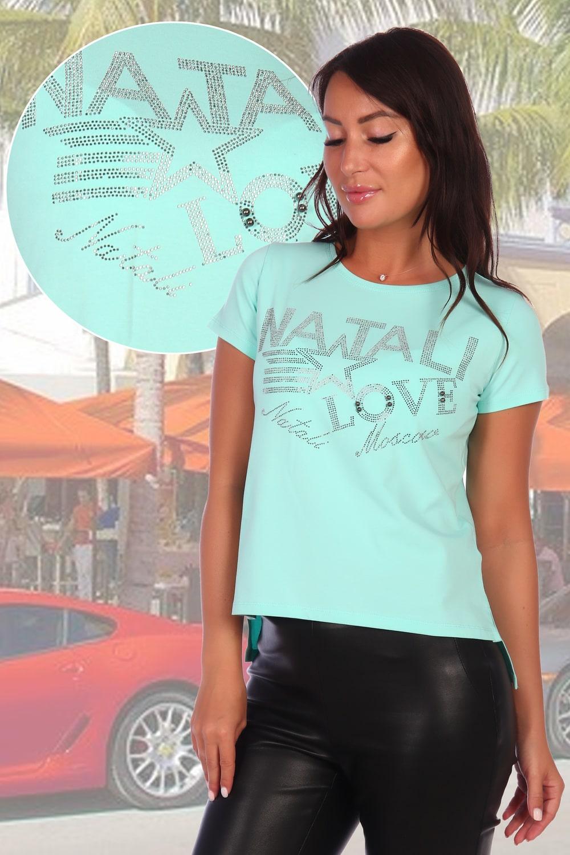 Ментоловая футболка для женщины  со стразами