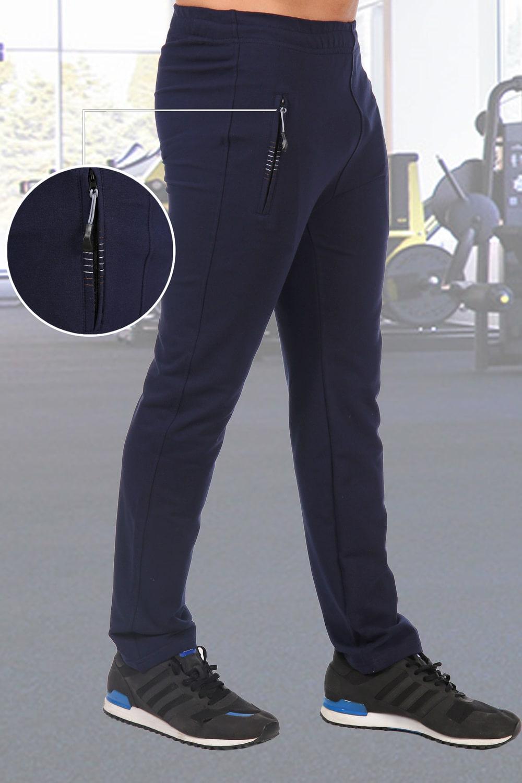 Зауженные синие брюки в спортивном стиле