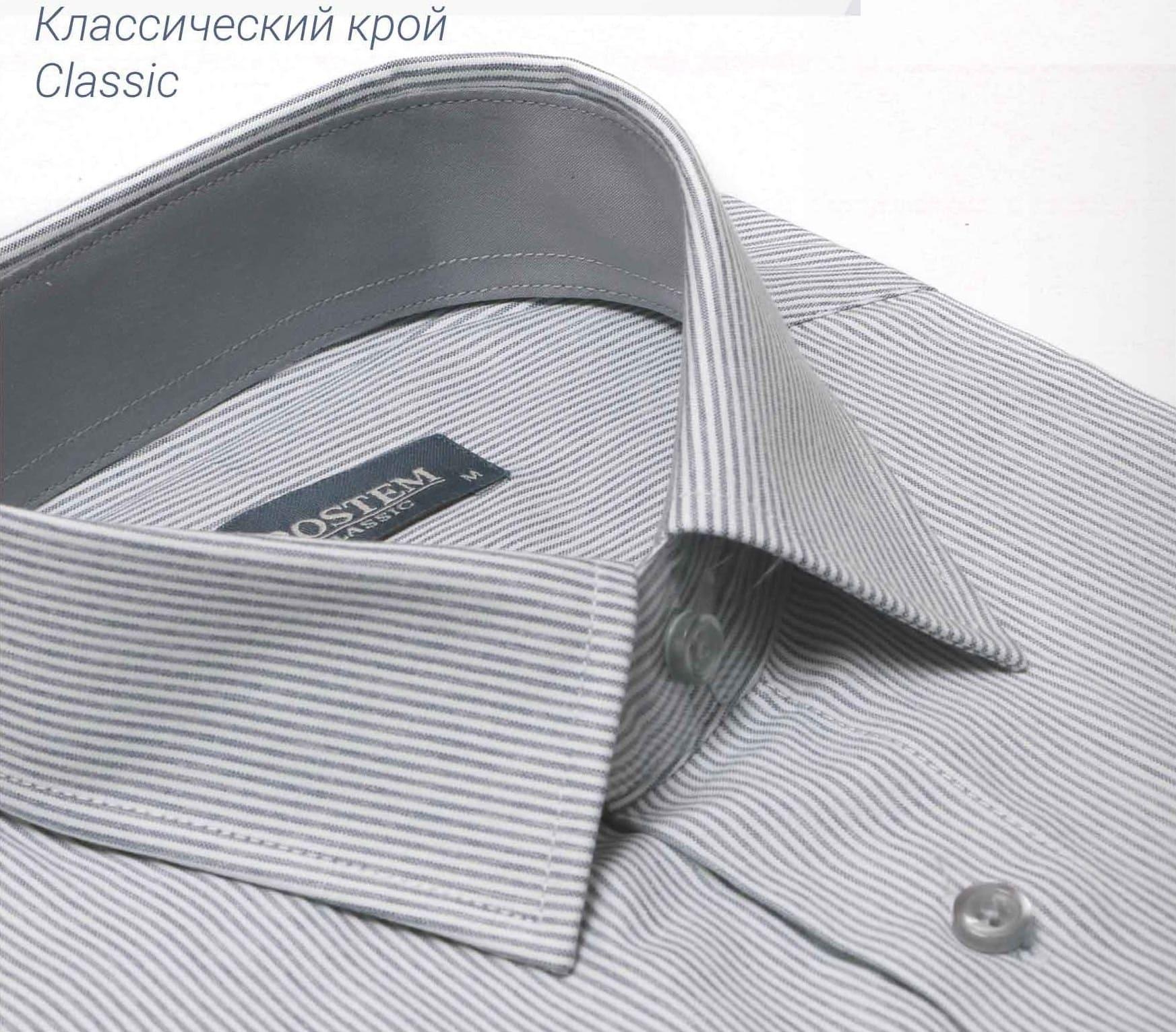Сорочка мужская в полоску Brostem 8880-15