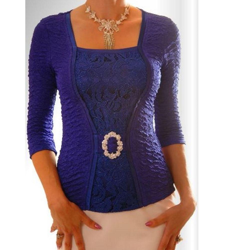 Синяя смазливая  блуза The Distinctive 180