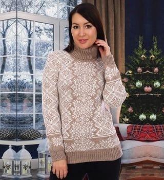Бежевый вязаный свитер женский