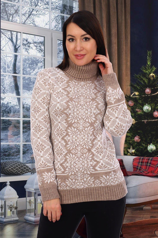 Бежевый вязаный свитер дамский