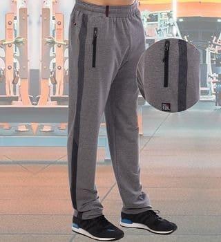 Серые брюки без манжет Berchelli