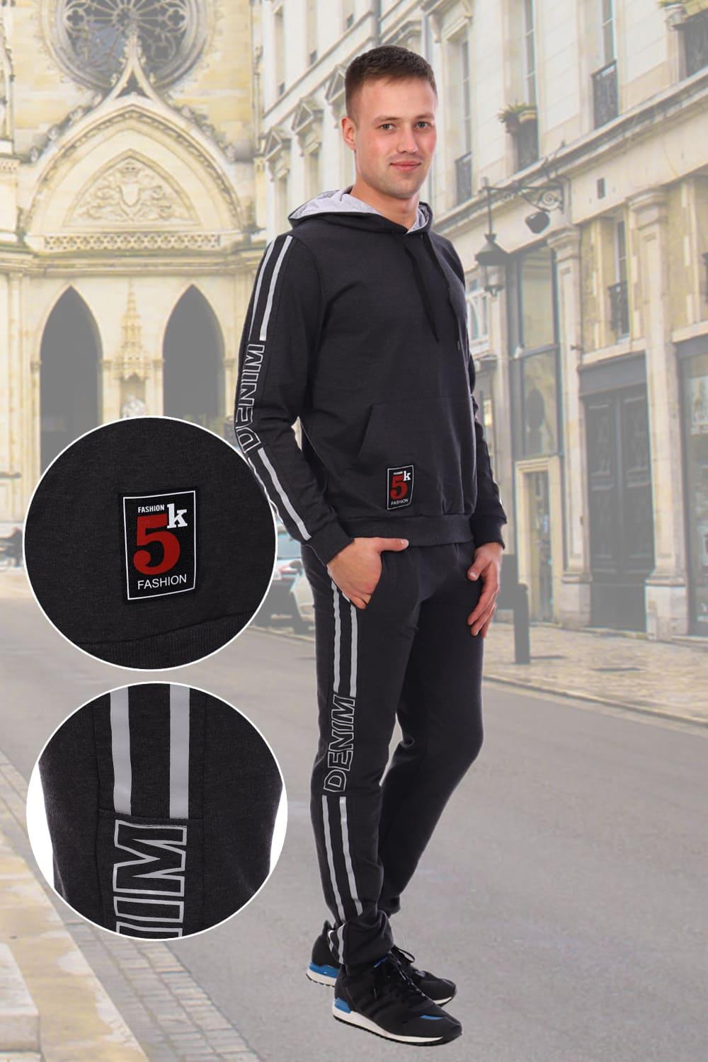 Спортивный костюм с капюшоном мужской Berchelli