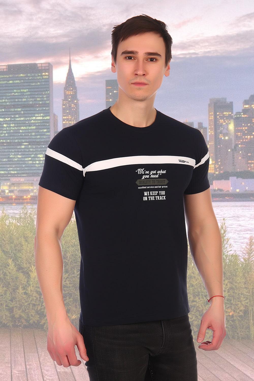 Темно-синяя футболка с белой полосой