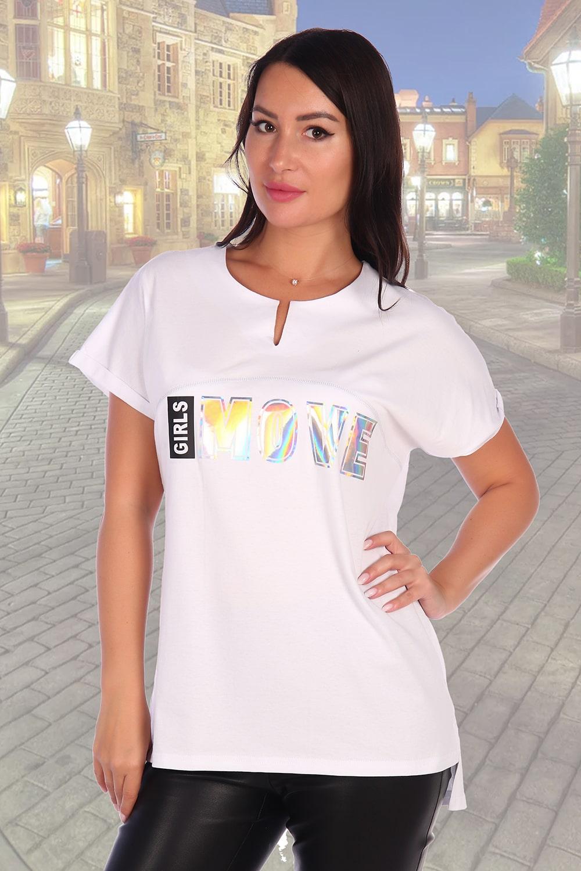 Удлиненная белоснежная  футболка