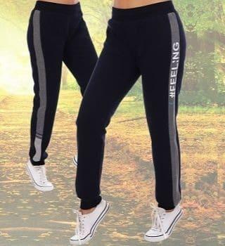 Темно-синие спортивные женские брюки