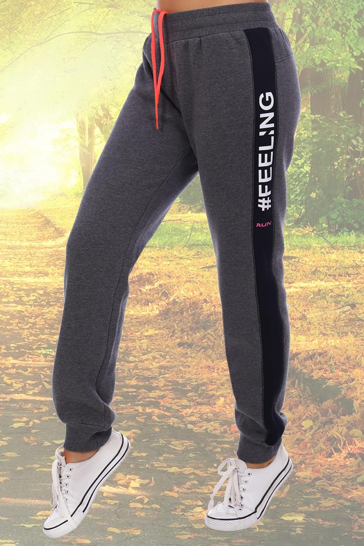 Женские спортивные брюки с начесом
