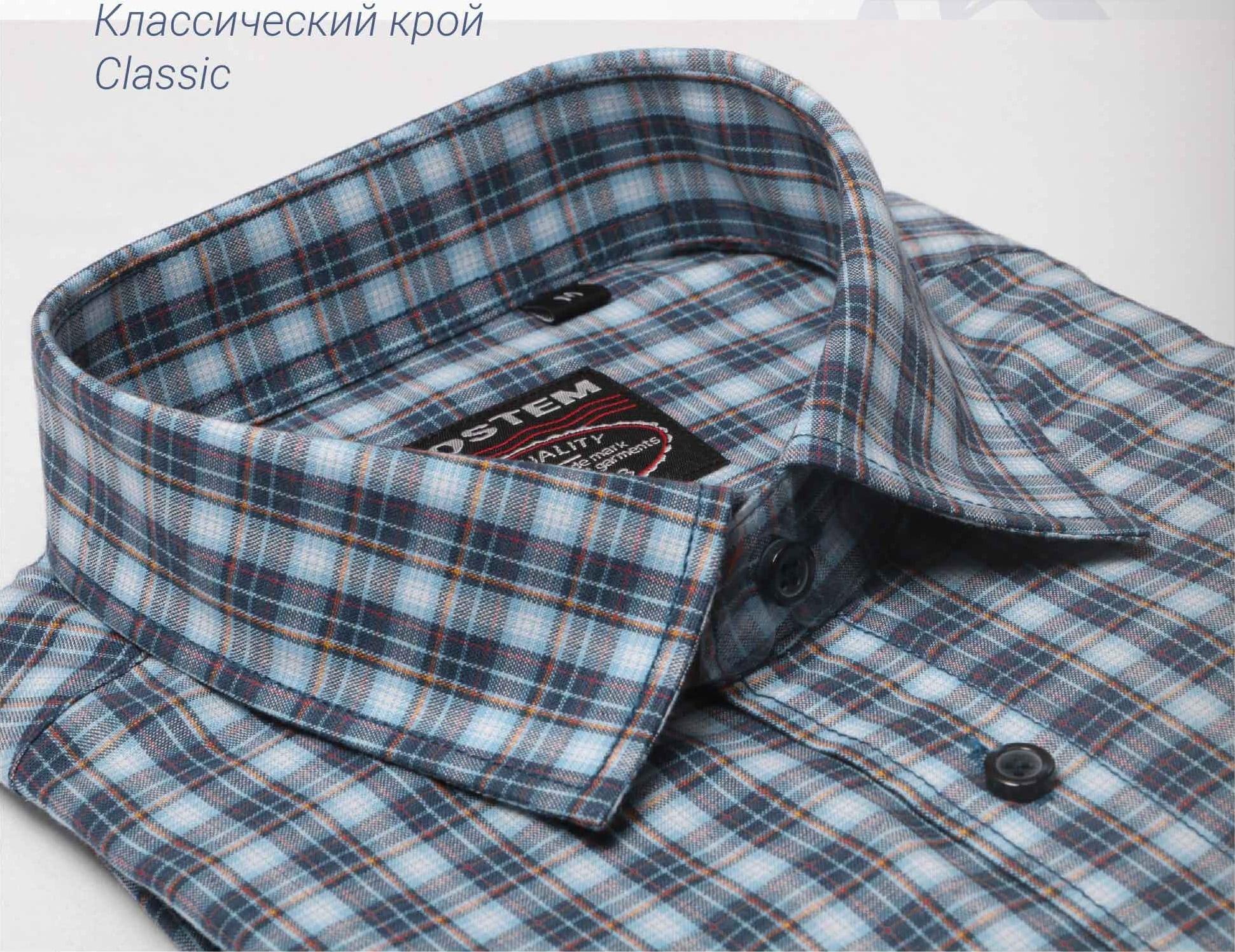 Рубашка мужская с длинным рукавом Brostem SH674