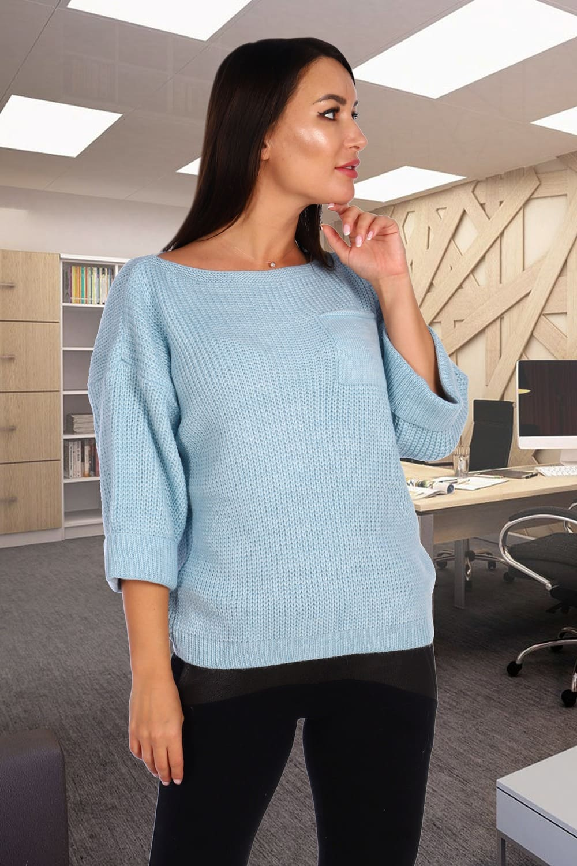 Голубой дамский  свитер свободного силуэта