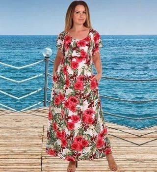 Летние длинное платье Natali