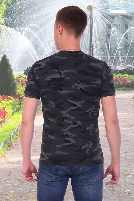 Камуфляжная футболка Berchelli
