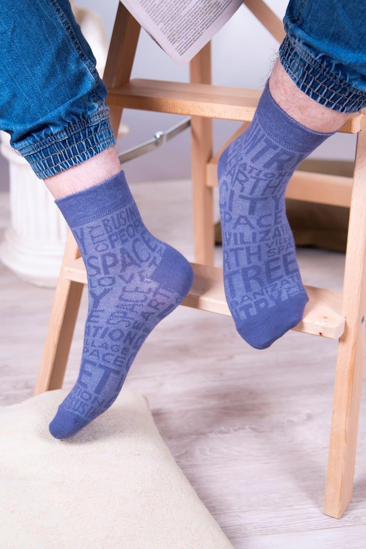 носки с надписями