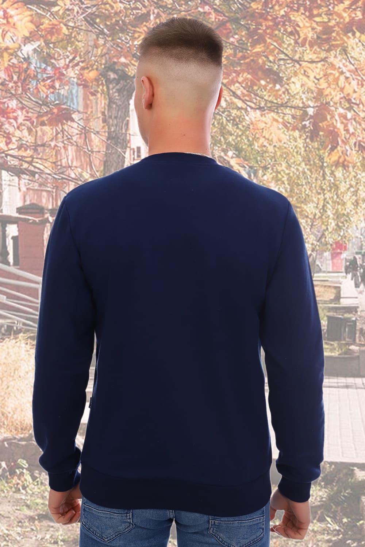 Темно-синий мужской джемпер