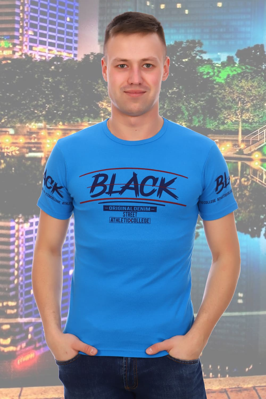 голубая футболка мужская