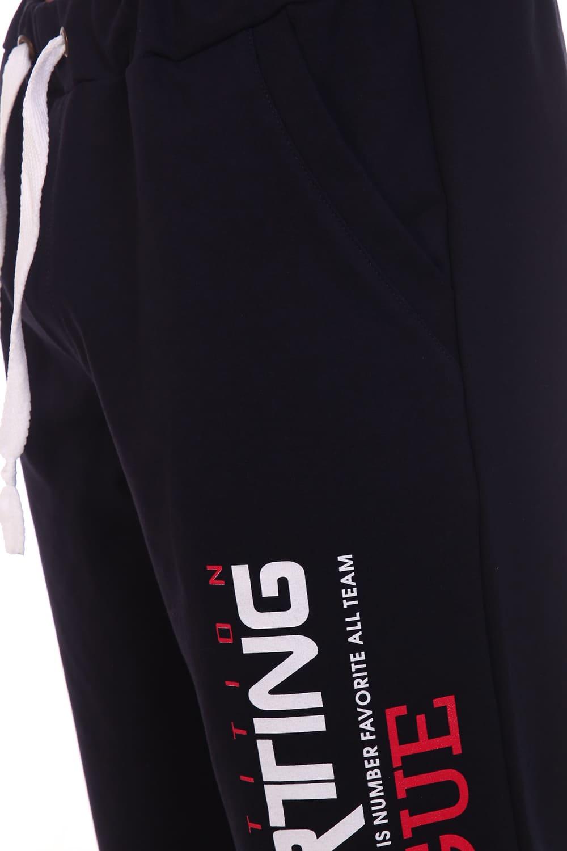 Мужские шорты с карманами Berchelli 11016