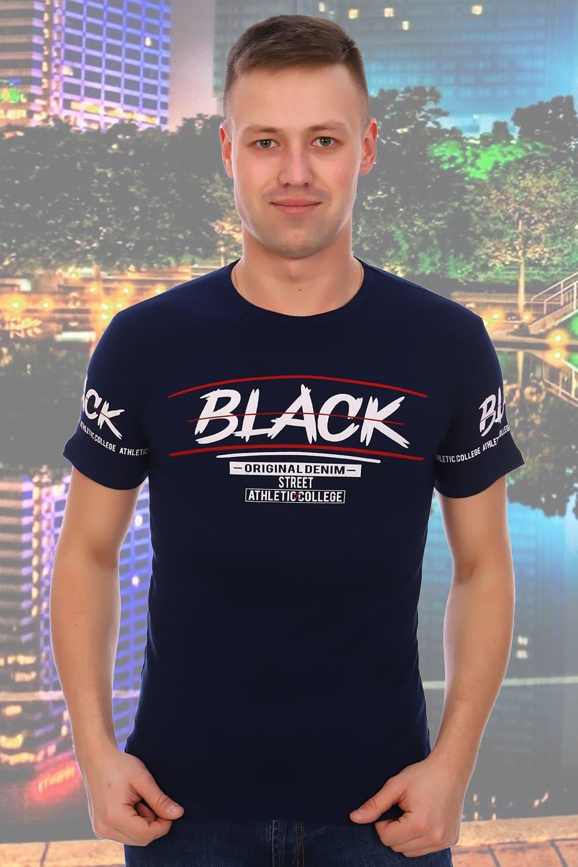 темно синяя мужская футболка
