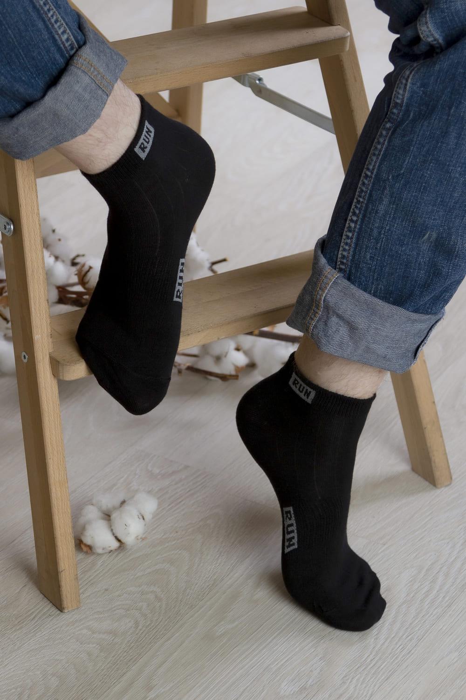 носки средней длины