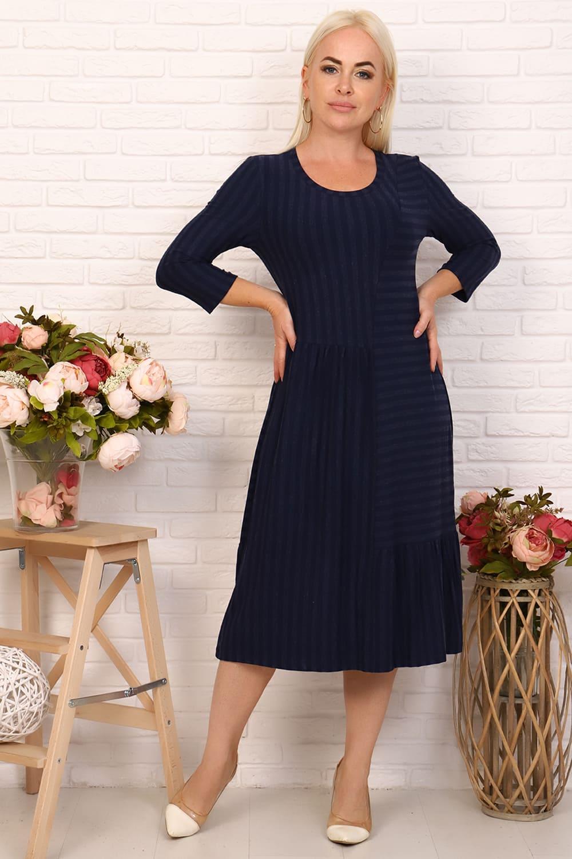 повседневное женское платье