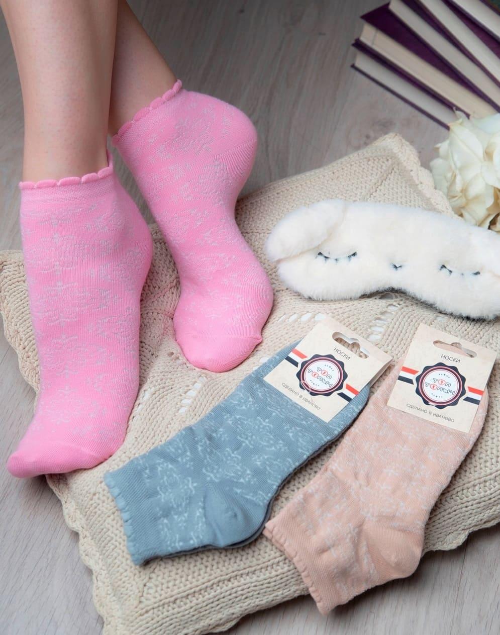 женские носки с узором