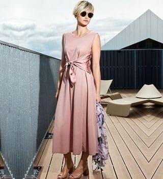 Розовое платье  Flaibach 042S20