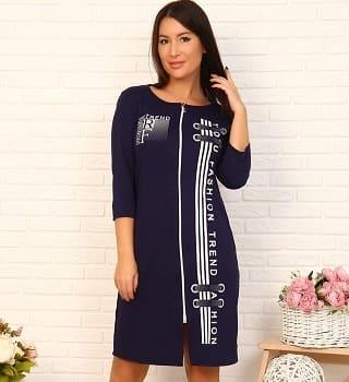 Темно-синий халат на молнии N25703