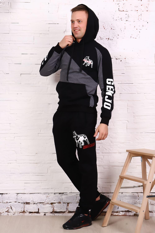 Модный спортивный костюм 4944