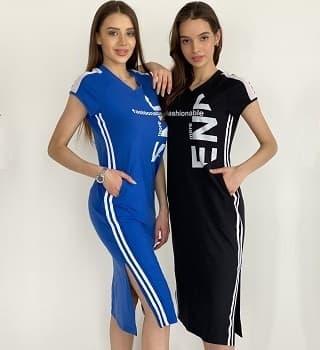 Платье спортивное с лампасами 8087