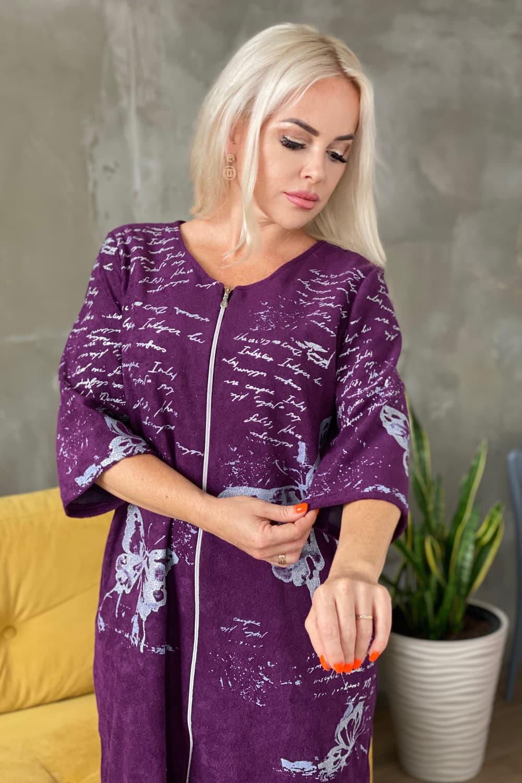фиолетовый махровый халат