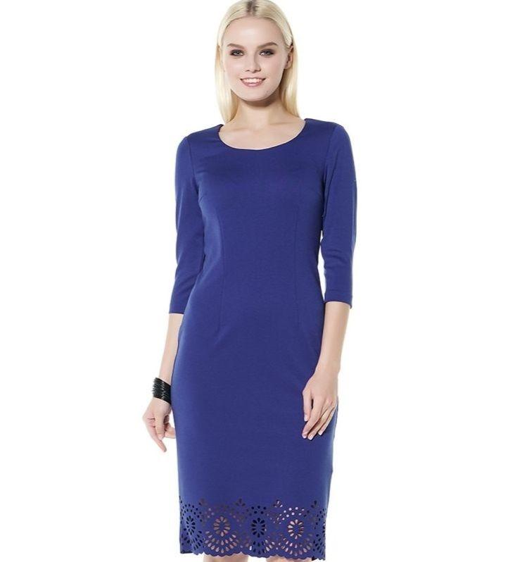 Недорогое качественное платье LalaStyle 1098-26